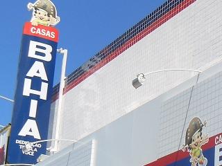 Casas Bahia – Cajazeiras