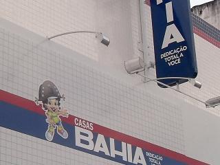 Casas Bahia – Feira de Santana