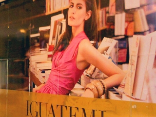 Shopping Iguatemi – Alphaville