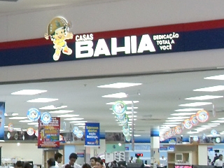 Casas Bahia – Shopping