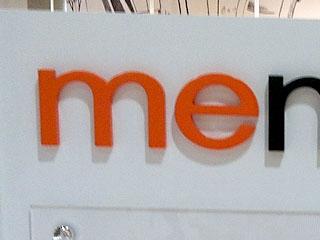 Memove